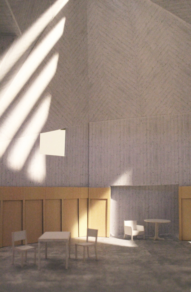 Model Interior Visual